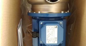 Tối ưu hoá hệ thống xử lý nước thải y tế